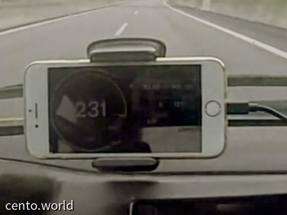 Bild zum Video Gestern auf der Autobahn